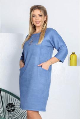 Блакитне чарівне елегантне плаття великих розмірів