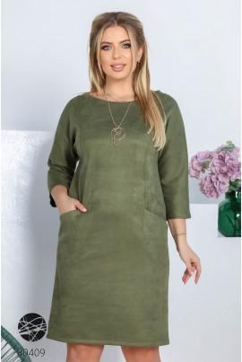 Шикарне однотонне замшеве плаття кольору хакі