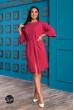 Рожева весняна універсальна сукня з поясом