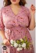 Рожеве ніжне ошатне плаття з квітковим принтом