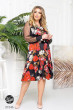 Чорна яскрава сукня з флористичним принтом