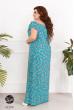 Бірюзовий трендовий жіночий сарафан максі