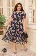 Синя приваблива квіткова сукня міді з шифону