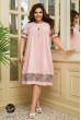 Рожеве неймовірно ніжне плаття міді великих розмірів