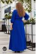 Неперевершене плаття максі кольору електрик