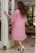 Рожева чарівна простора сукня з фактурним принтом