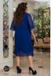Шикарне грайливе плаття кольору електрик