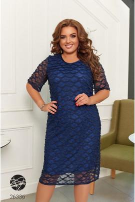 Синє гармонійне зачаровуюче плаття з гіпюру