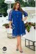 Лаконічне чарівне плаття кольору електрик