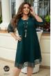 Зелена витончена ошатна сукня міді
