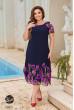 Фіолетове лаконічне шифонове плаття міді з принтом