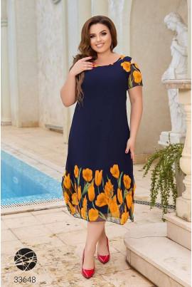 Лаконічна сукня міді з гірчичним принтом