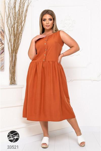 Помаранчеве оригінальне однотонне плаття міді