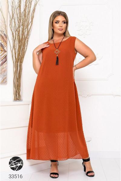 Помаранчеве довге трендове плаття з шифону