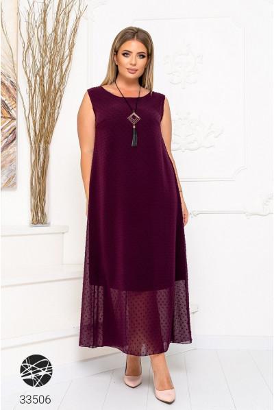 Бордове розкішне довге плаття для жінок з королівськими формами