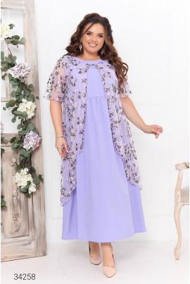Бузкове неймовірно ніжне плаття максі великих розмірів