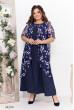 Синя святкова вишукана сукня з накидкою