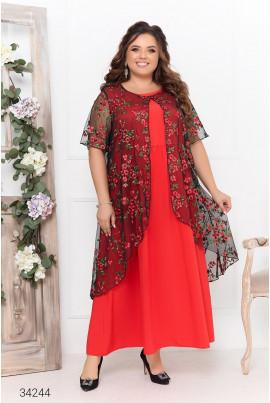 Червона яскрава розкішна довга сукня для жінок з королівськими формами