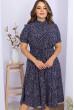 Синє жіноче інтригуюче плаття для повних жінок