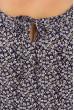 Синя повсякденна сукня міді великих розмірів