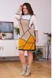 Вязане плаття бежево-гірчичного кольору з геометричним акцентом