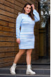 Ніжно-блакитне в'язане плаття з білими полосками