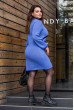 В'язане плаття блакитного кольору з яскравою квіткою