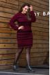 В'язане плаття кольору марсала з темними полосками