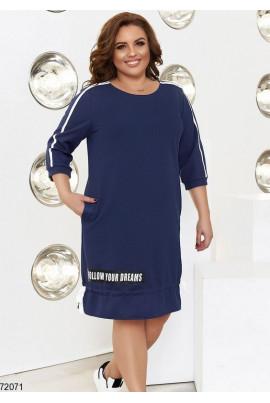 Темно-синє оригінальне плаття великих розмірів
