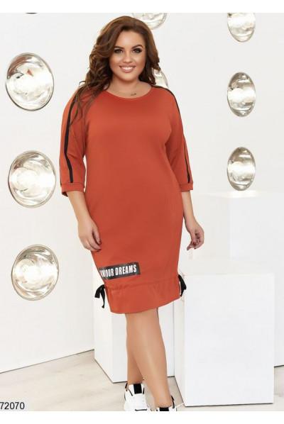 Теракотове зручне плаття для повних жінок
