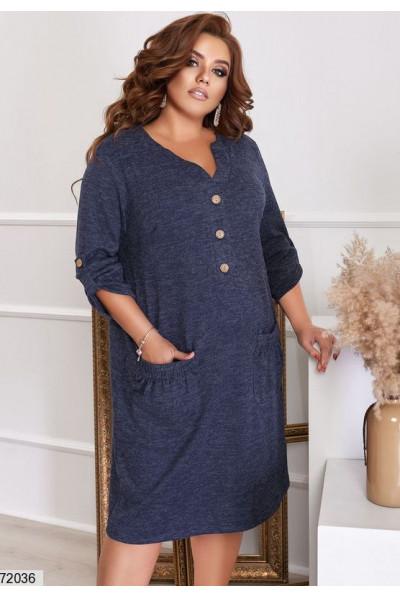 Синє повсякденне плаття великих розмірів