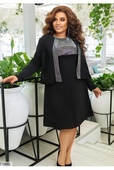 Чорне привабливе плаття з піджаком великих розмірів