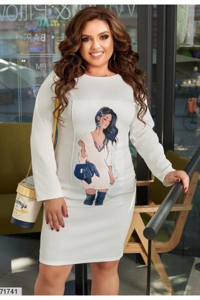 Молочне затишне спортивне плаття для повних жінок