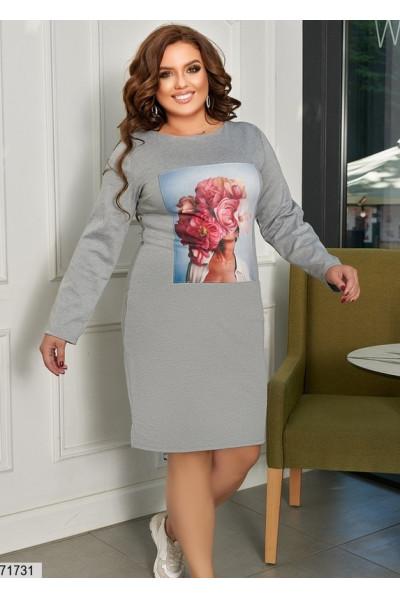 Сіре повсякденне трикотажне плаття великих розмірів