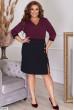 Стильне плаття кольору баклажана великих розмірів