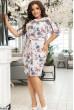 Ніжне стильне плаття молочного кольору з принтом