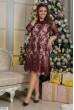 Бордове розкішне святкове плаття для жінок з апетитними формами