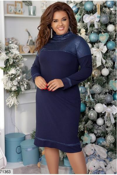 Синє ошатне плаття міді для повних жінок