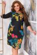 Чорне гламурне плаття з принтом великих розмірів