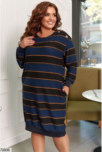 Двокольорове смугасте плаття великих розмірів