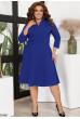 Витончене нарядне плаття кольору електрик