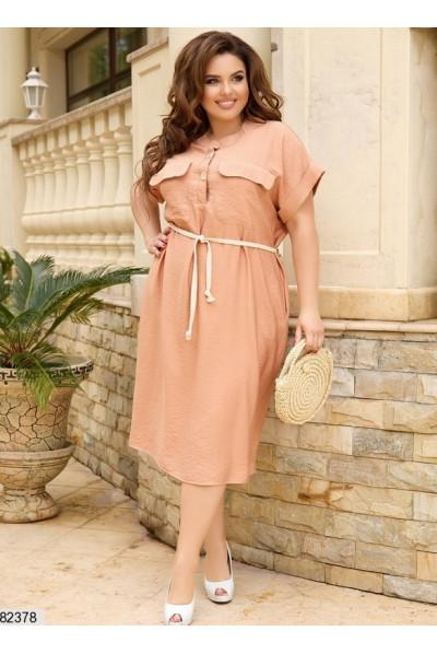 Абрикосове ніжне універсальне плаття