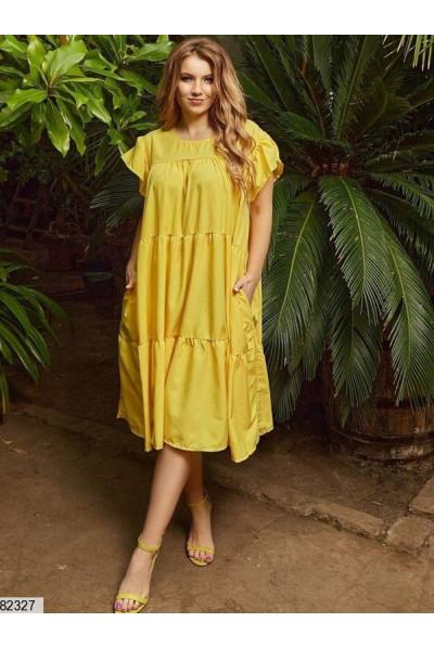 Жовте променисте просторе плаття міді