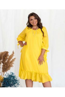 Жовте просторе плаття міді