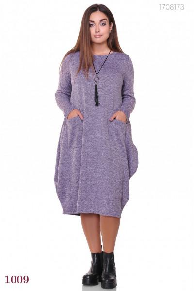 Плаття А-силуету бузкового кольору