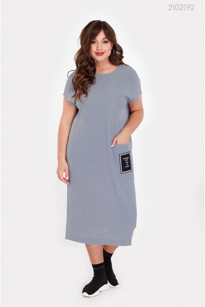 Зручне літнє плаття сірого кольору