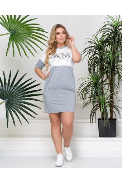 Сіре модне спортивне плаття футболка