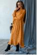Гірчичне плаття з принтом великих розмірів