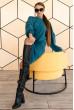 Осіннє стильне плаття кольору бриз