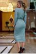 Бірюзове вишукане плаття міді